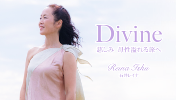 reinaishii2019