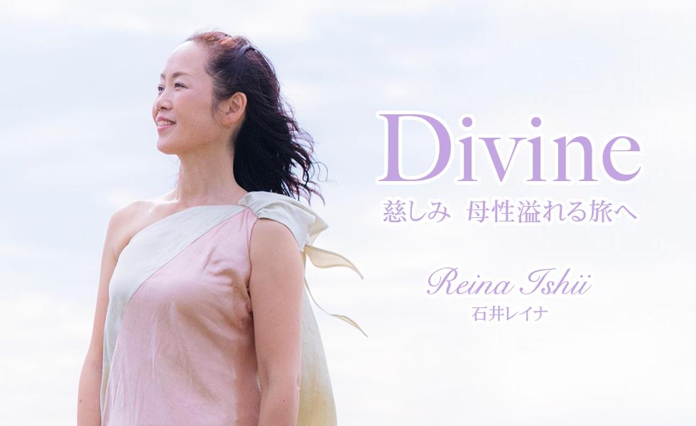 石井レイナさんアメーバブログヘッダー画像制作
