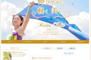 石井レイナさんアメーバブログヘッダーデザイン制作