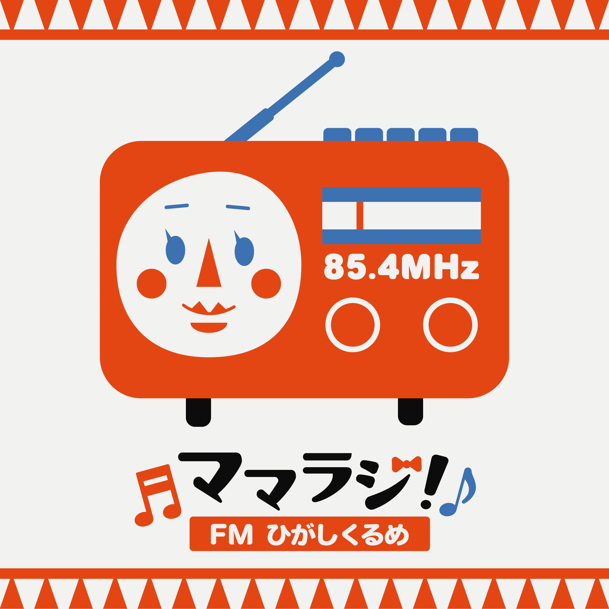 ママラジロゴ2020-Conflicted-copy-from-唐澤夕希乃のiMac-on-2020-07-02